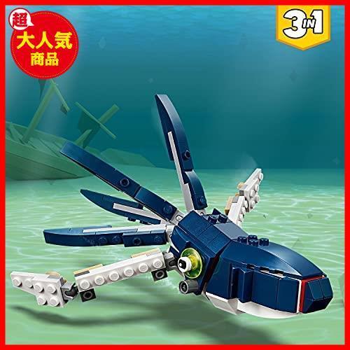 レゴ(LEGO) クリエイター 深海生物 31088 知育玩具 ブロック おもちゃ 女の子 男の子_画像3