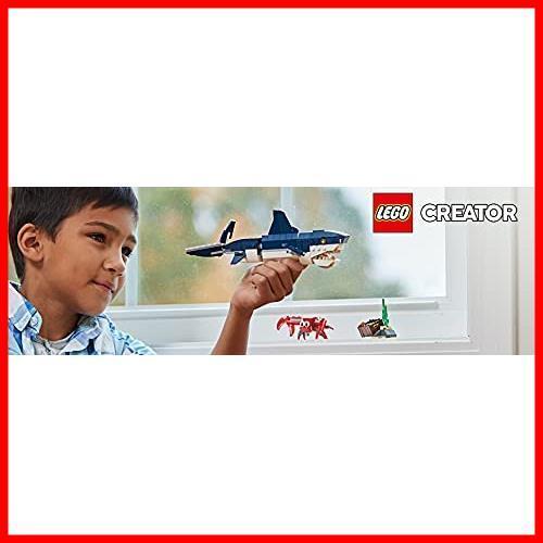 レゴ(LEGO) クリエイター 深海生物 31088 知育玩具 ブロック おもちゃ 女の子 男の子_画像9