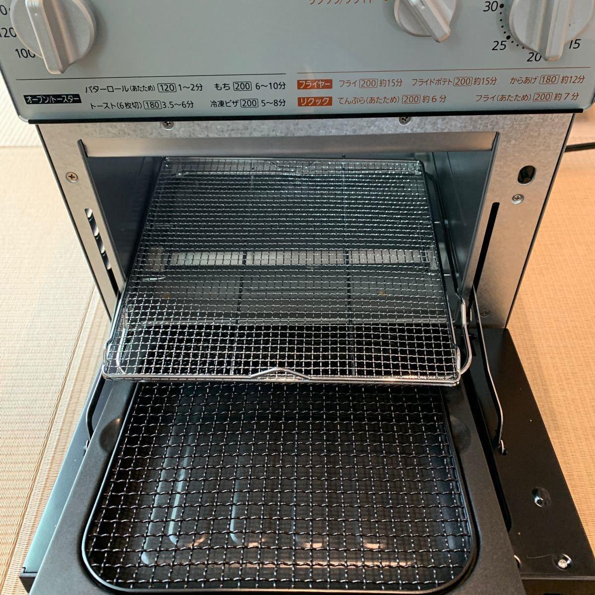 ノンフライ熱風オーブン オーブントースター  フライヤーアイリスオーヤマオーブントースター スチームトースター フライヤー
