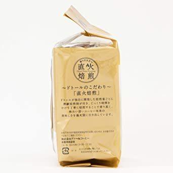 ドトールコーヒー ドリップパック 香り楽しむバラエティパック 8P×6個_画像5