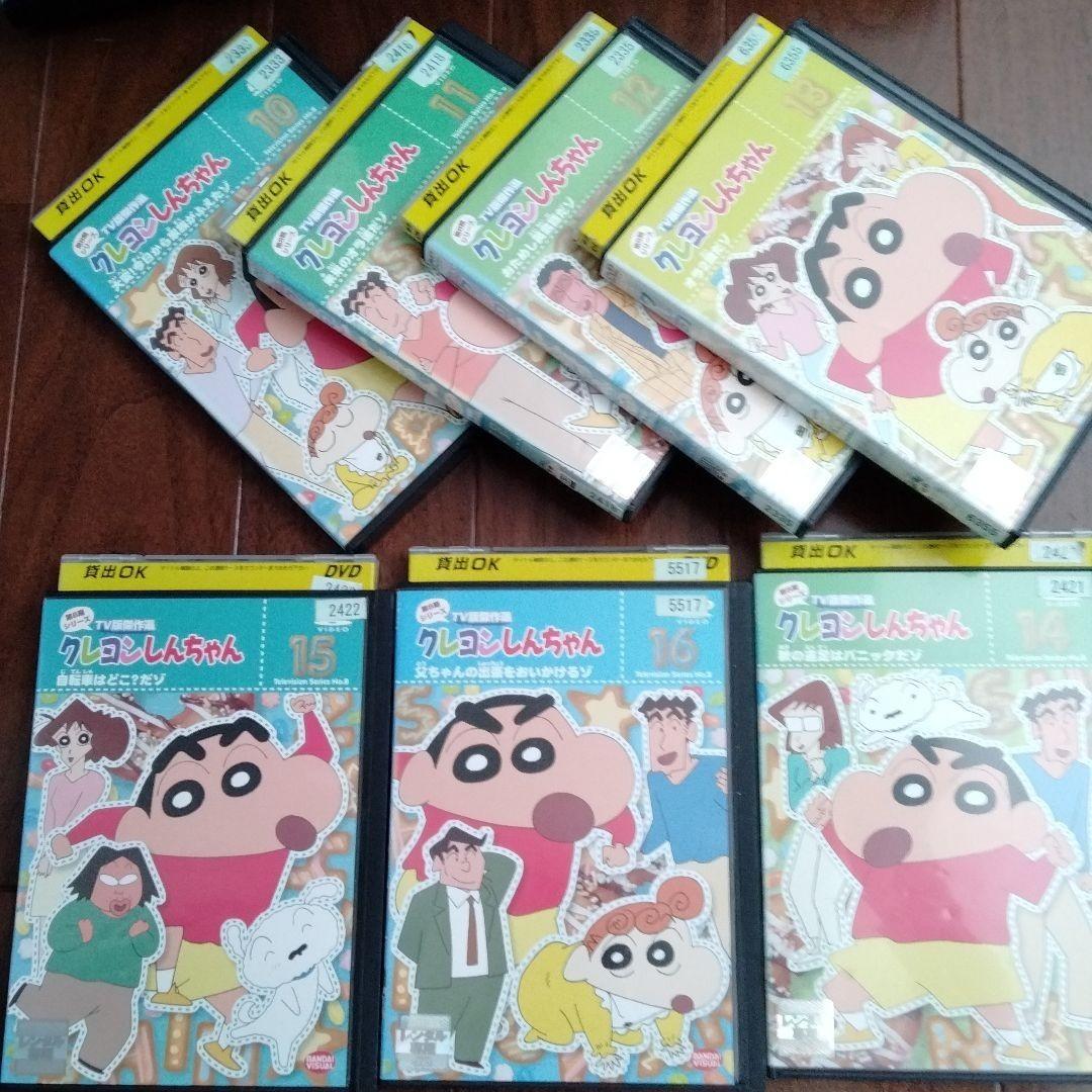 DVD 43枚セット売り TV版傑作選シリーズ多数 クレヨンしんちゃん