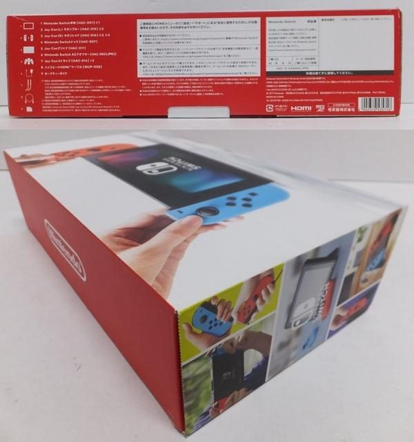 【簡易動作確認済】Nintendo Switch 旧型 本体 (ニンテンドースイッチ) Joy-Con(L)ネオンブルー/ (R) ネオンレッド ②_画像2