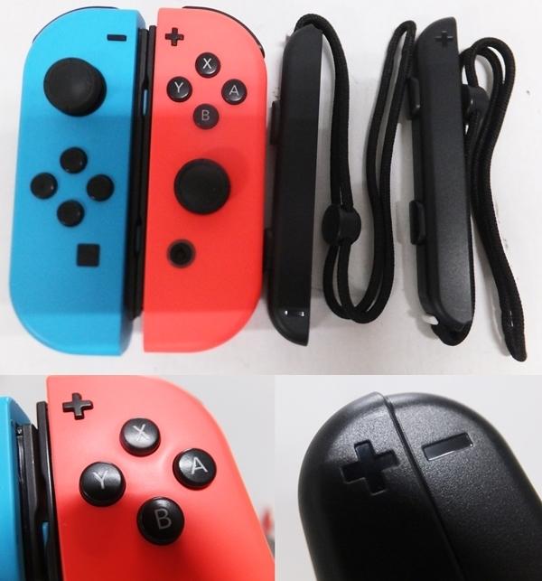 【簡易動作確認済】Nintendo Switch 旧型 本体 (ニンテンドースイッチ) Joy-Con(L)ネオンブルー/ (R) ネオンレッド ②_画像7