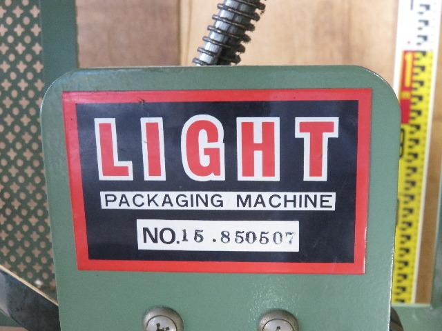 日本包装機械 自動紐結束機 LIGHT 15-3P 紐掛機 梱包機 動作良好 ハ6886 _画像5