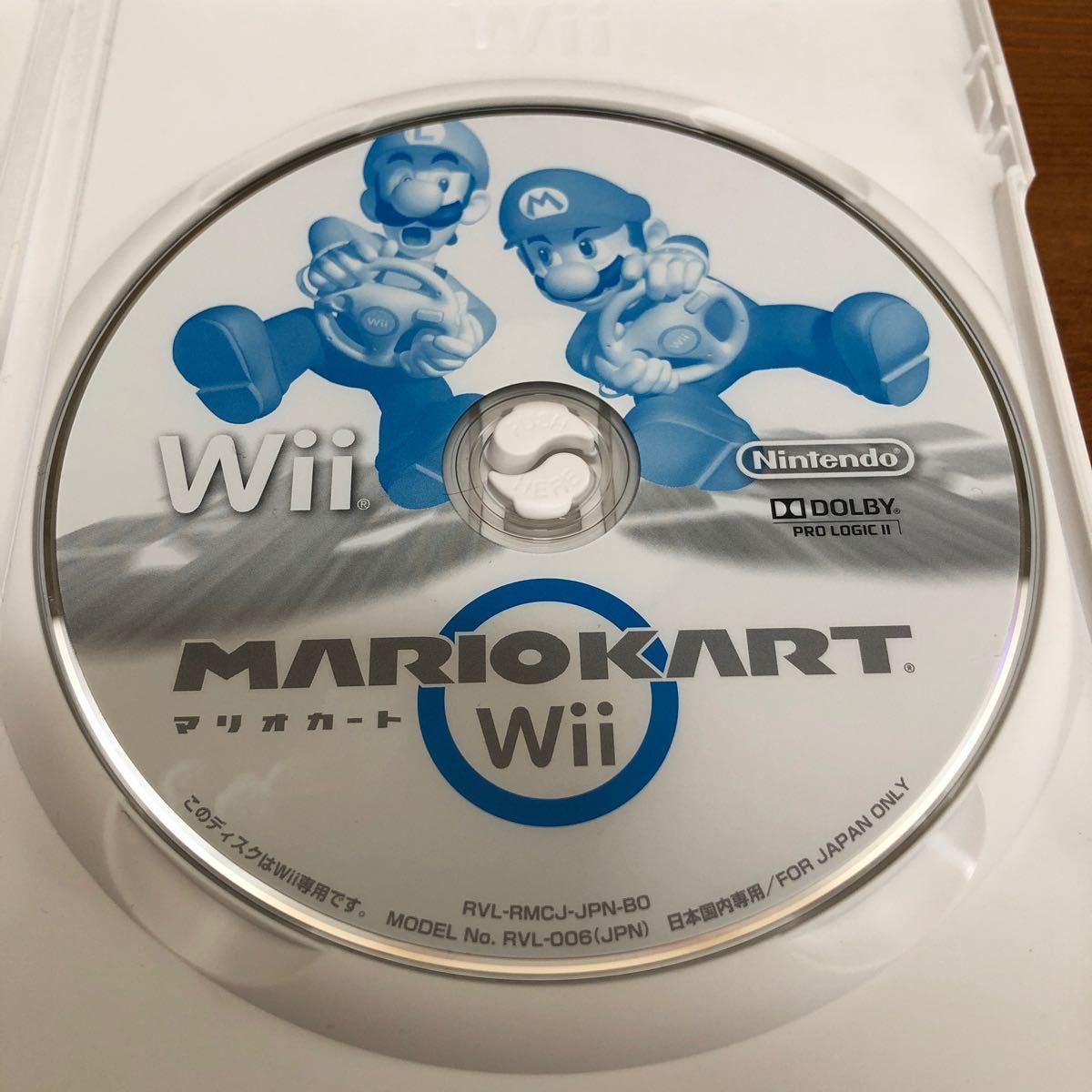 Wii マリオカート