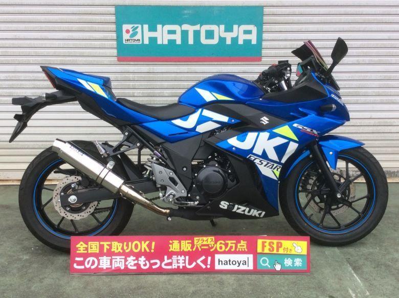 「GSX250R スズキ SUZUKI 中古 全国通販! 最大84回分割OK! 川越在庫」の画像1