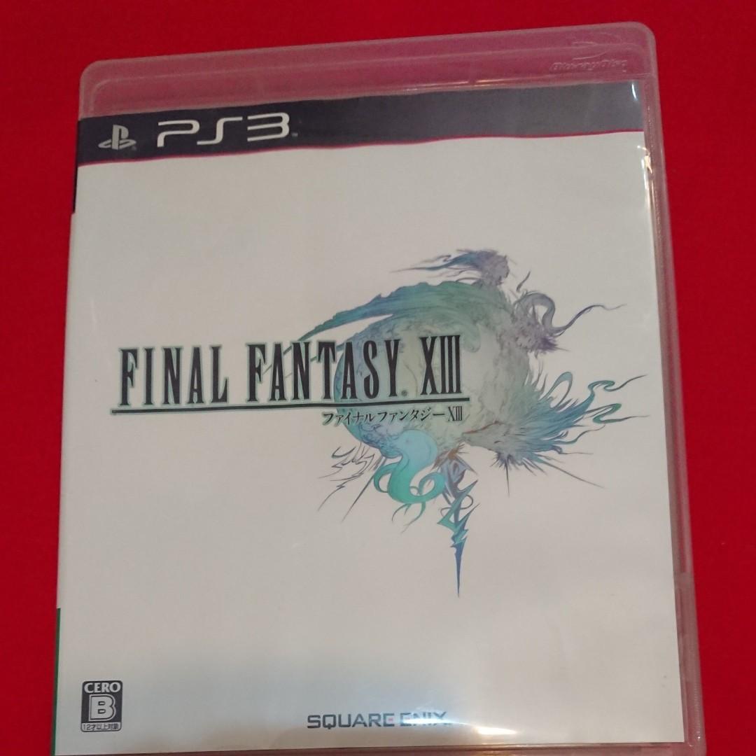 【PS3】ファイナルファンタジーXIII [通常版] PS3 PS3ソフト ファイナルファンタジー13 FINAL FANTASY
