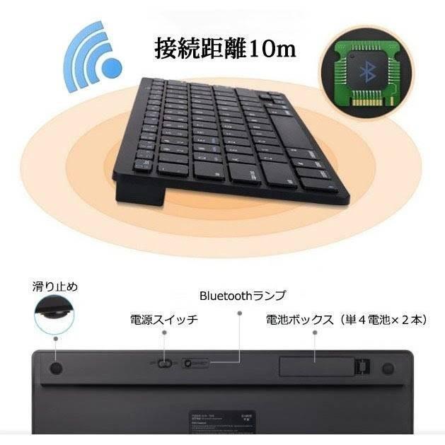 Bluetooth ワイヤレスキーボード WFT テレワーク ブラック