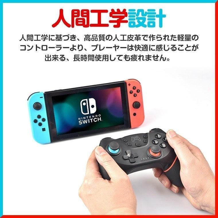 Nintendo Switch ワイヤレス HD振動 ジャイロセンサー Switchコントローラー Proコントローラー プロコン