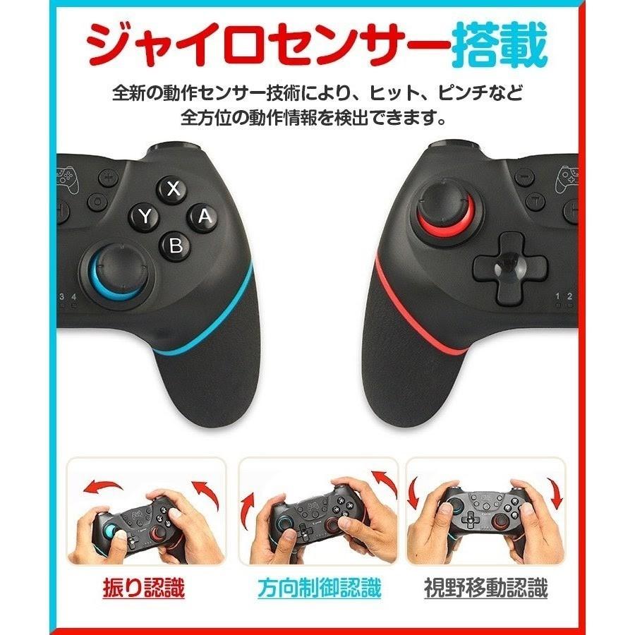 Nintendo Switch Switchコントローラー ジャイロセンサー ワイヤレス HD振動 Proコントローラー プロコン