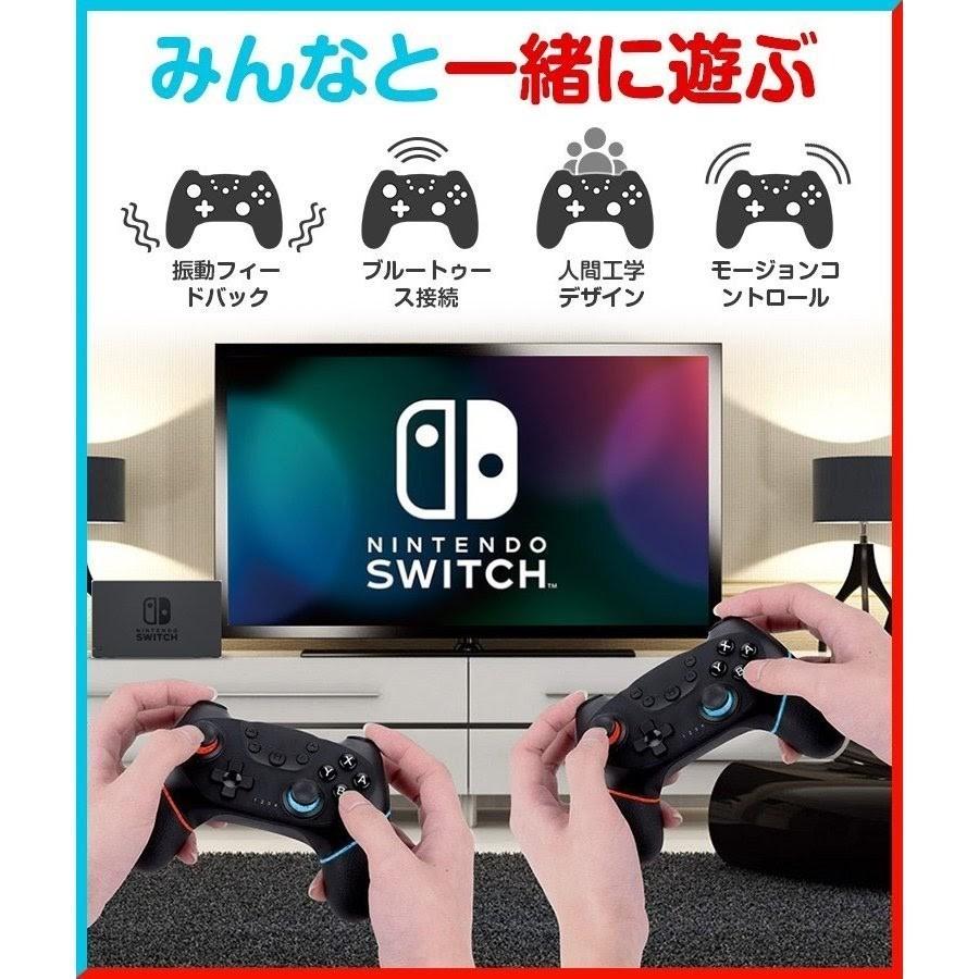 Nintendo Switch ジャイロセンサー Switchコントローラー ワイヤレス プロコン Proコントローラー HD振動