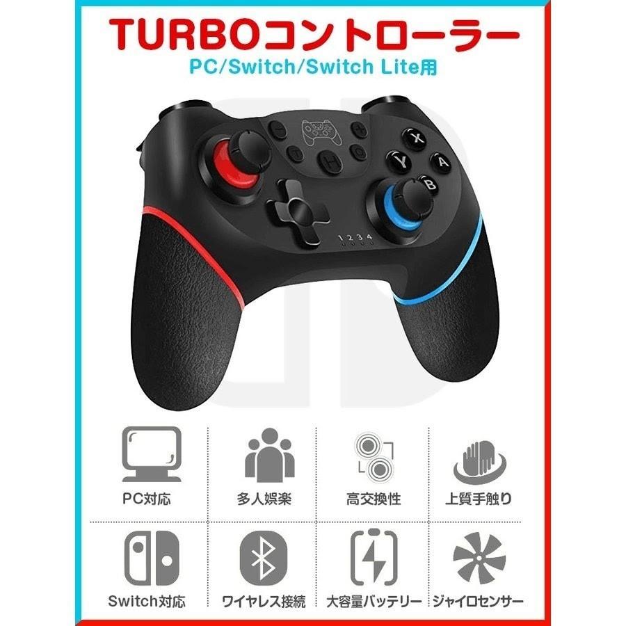 Nintendo Switch Switchコントローラー ジャイロセンサー HD振動 Proコントローラー プロコン ワイヤレス