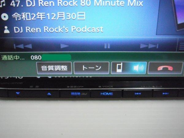 ■ケンウッド MDV-S706 彩速 メモリーナビ ハイレゾ対応 地デジ フルセグ Bluetooth DVD SD録音 USB iPod 2019年 中古実走確認済_画像5