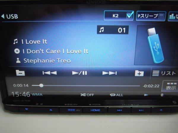 ■ケンウッド MDV-S706 彩速 メモリーナビ ハイレゾ対応 地デジ フルセグ Bluetooth DVD SD録音 USB iPod 2019年 中古実走確認済_画像7