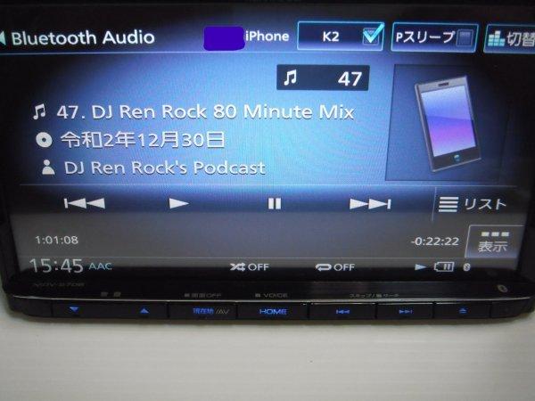 ■ケンウッド MDV-S706 彩速 メモリーナビ ハイレゾ対応 地デジ フルセグ Bluetooth DVD SD録音 USB iPod 2019年 中古実走確認済_画像4