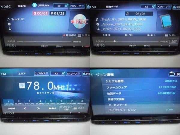 ■ケンウッド MDV-S706 彩速 メモリーナビ ハイレゾ対応 地デジ フルセグ Bluetooth DVD SD録音 USB iPod 2019年 中古実走確認済_画像8
