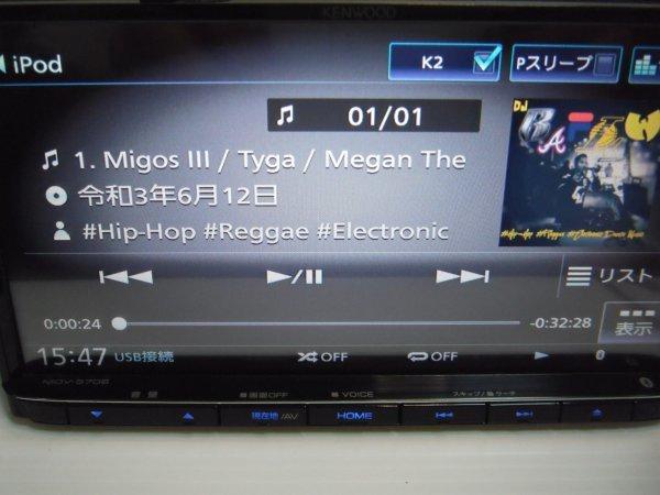 ■ケンウッド MDV-S706 彩速 メモリーナビ ハイレゾ対応 地デジ フルセグ Bluetooth DVD SD録音 USB iPod 2019年 中古実走確認済_画像6