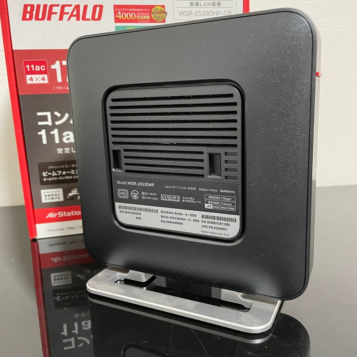 無線LAN親機 11ac 無線LANルーター Wi-Fiルーター バッファロー
