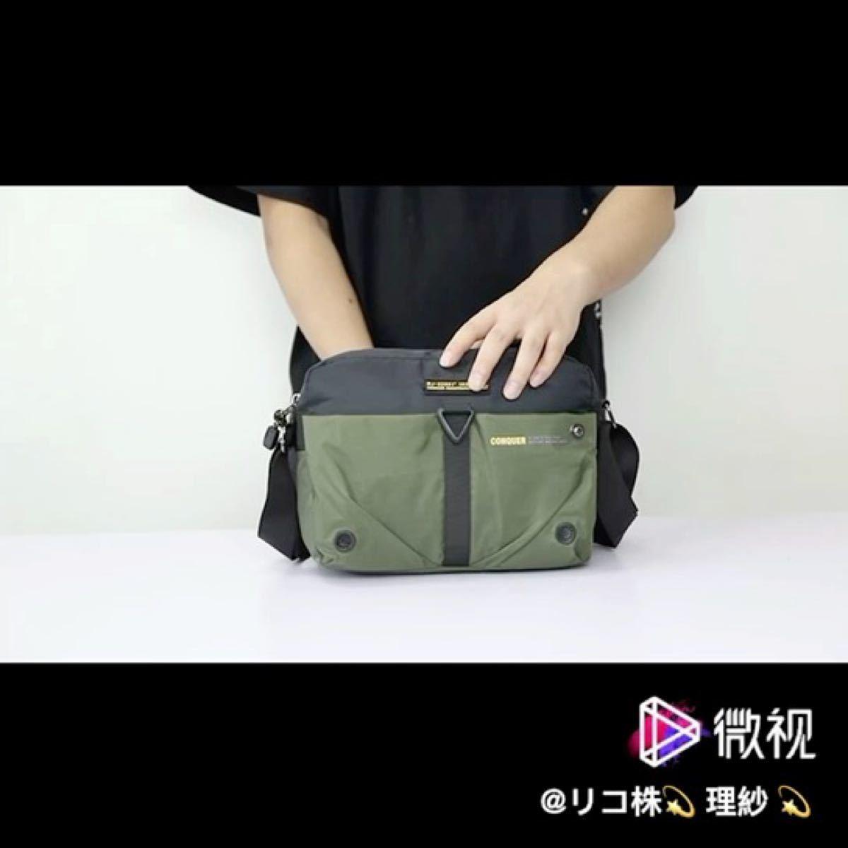 ショルダーバッグ 斜め掛け 小さめ コンパクト 大容量 ポケット多い 多機能収納 カーキ