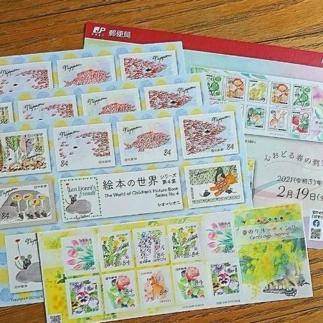 シール 切手 シート セット 世界の絵本 春のグリーティング