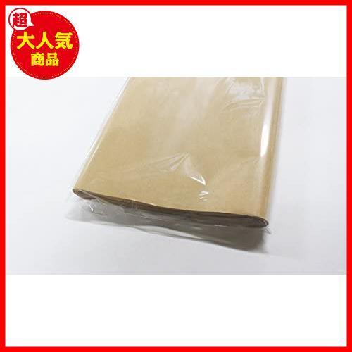 ★SALE★ラッピング 包装紙 片面ツヤ加工 MJAKAA クラフト紙 100枚 フジパック_画像3