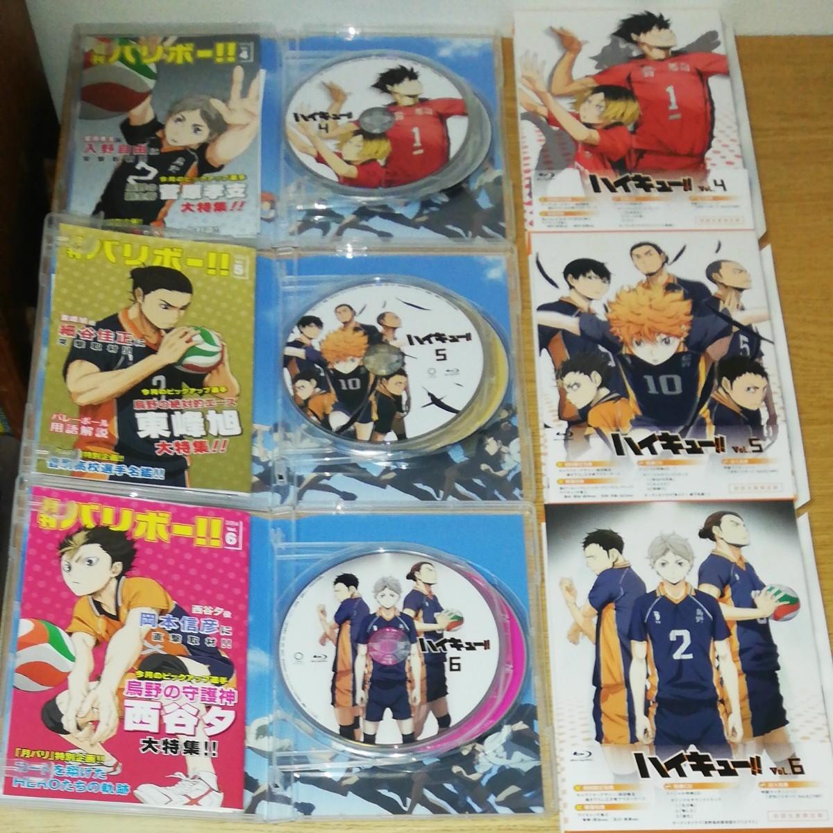 Blu-ray ハイキュー!! 初回生産限定版 全9巻セット TSUTAYA限定全巻収納BOX付き
