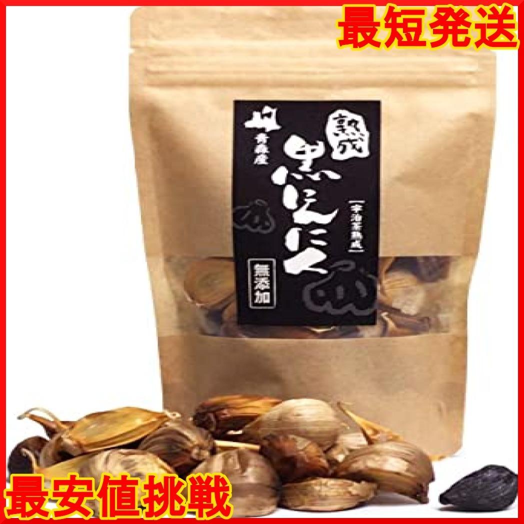 新品約1カ月分 日本一と名高い ホワイト六片の熟成黒にんにく 青森県産 宇治茶発酵 無添加 バラタイプ (約1カY3LD_画像1