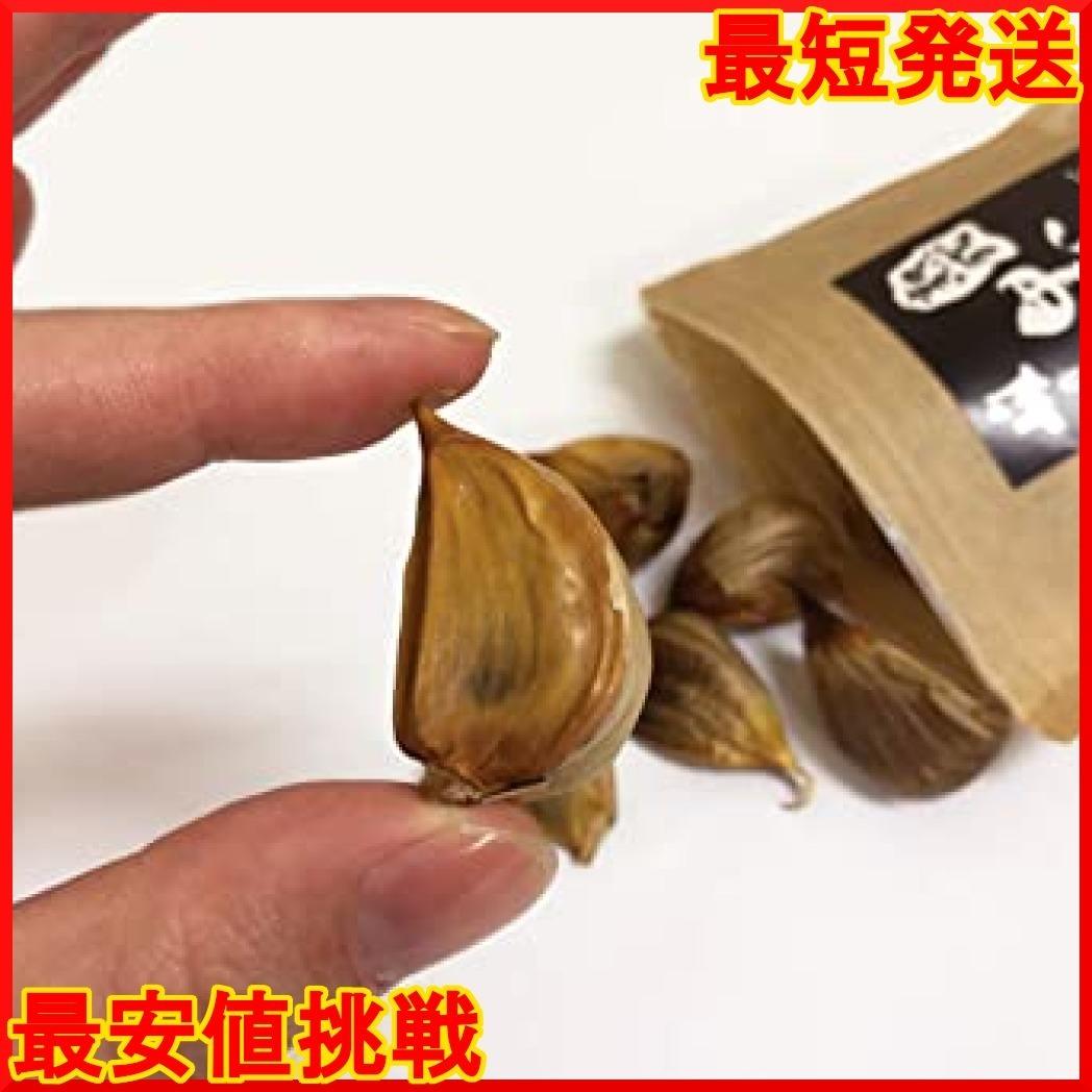 新品約1カ月分 日本一と名高い ホワイト六片の熟成黒にんにく 青森県産 宇治茶発酵 無添加 バラタイプ (約1カY3LD_画像6