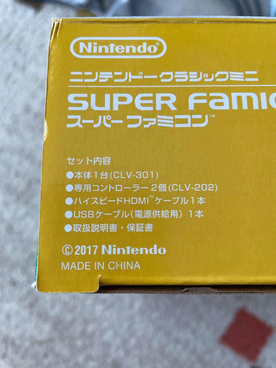 ニンテンドークラシックミニスーパーファミコン Nintendo スーパーファミコン スーパーファミコンミニ