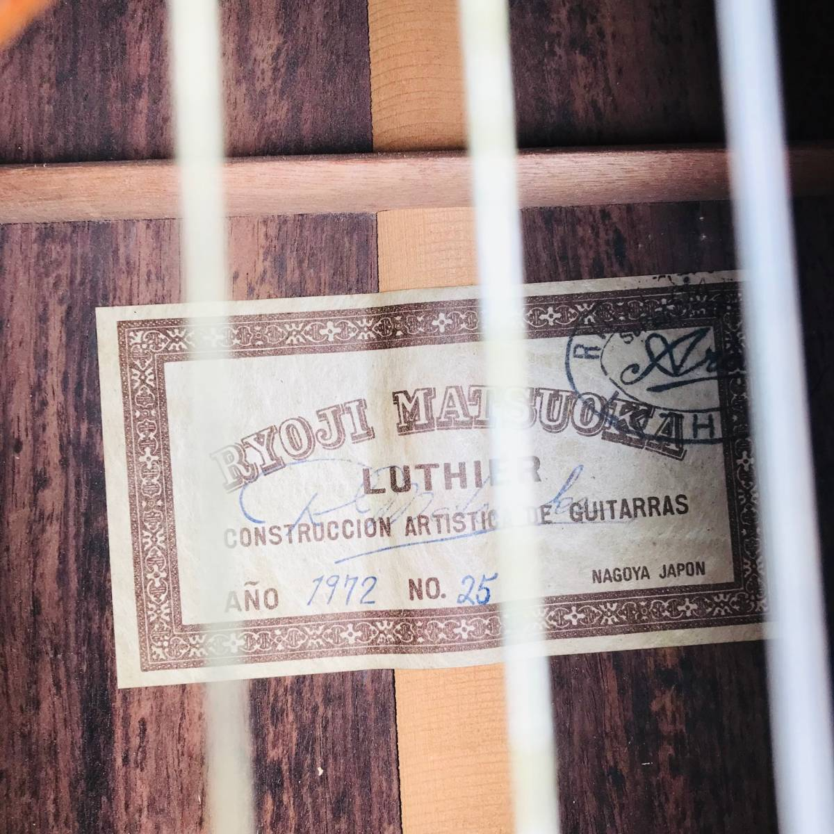 RYOJI MATSUOKA 松岡良治 ギター LUTHIER NO.25 1972年 NAGOYA JAPON クラシックギター ハードケース付【現状品】_画像2