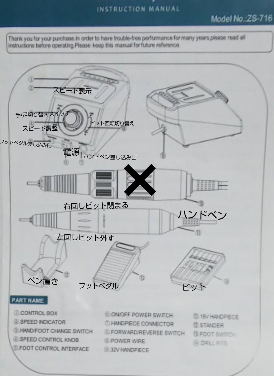 ホワイトプロ用電動ネイルオフマシーンネイルマシーン