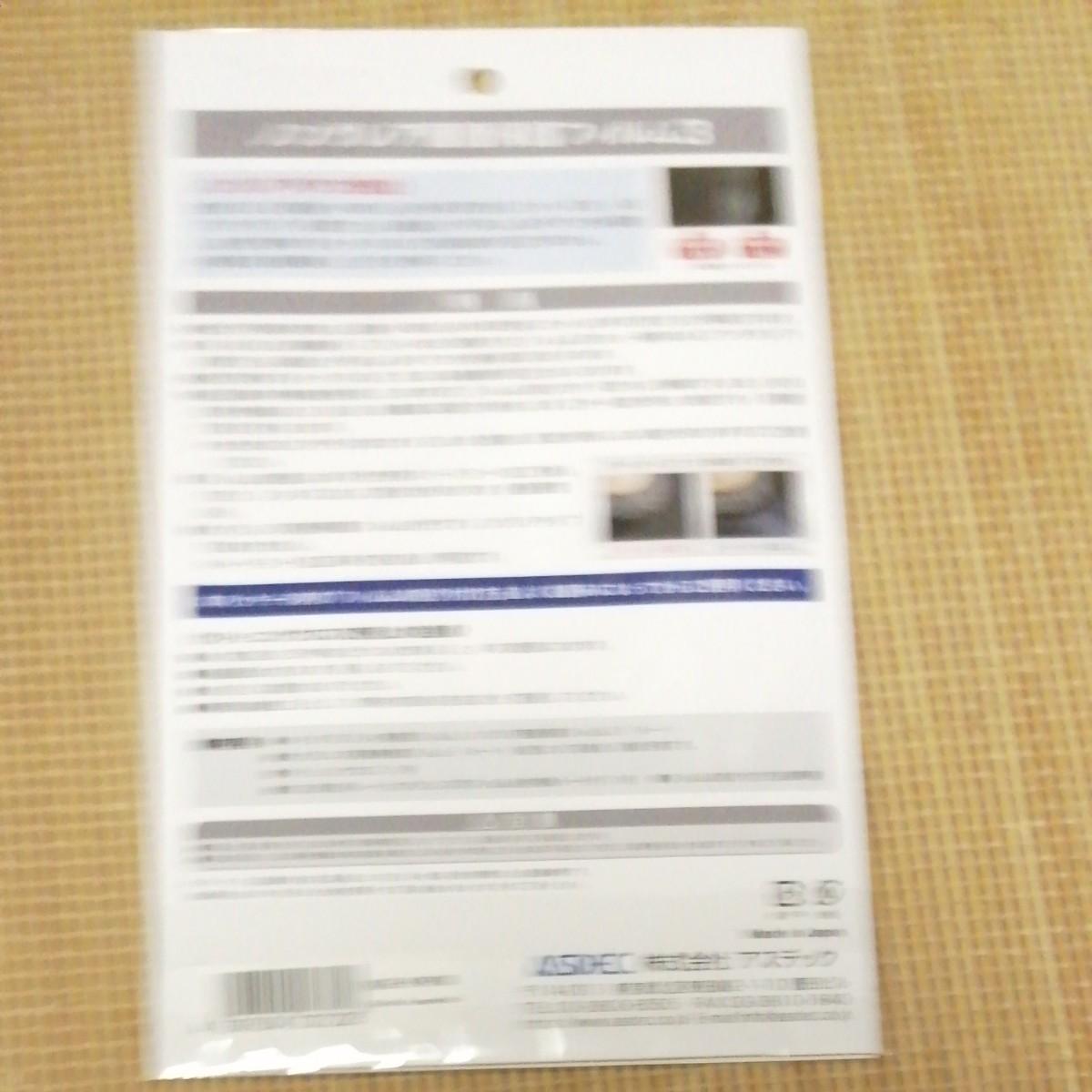 「保護フィルムとkindleのセット」 Kindle Paperwhite 防水機能 wifi 32GB プラム 広告つき