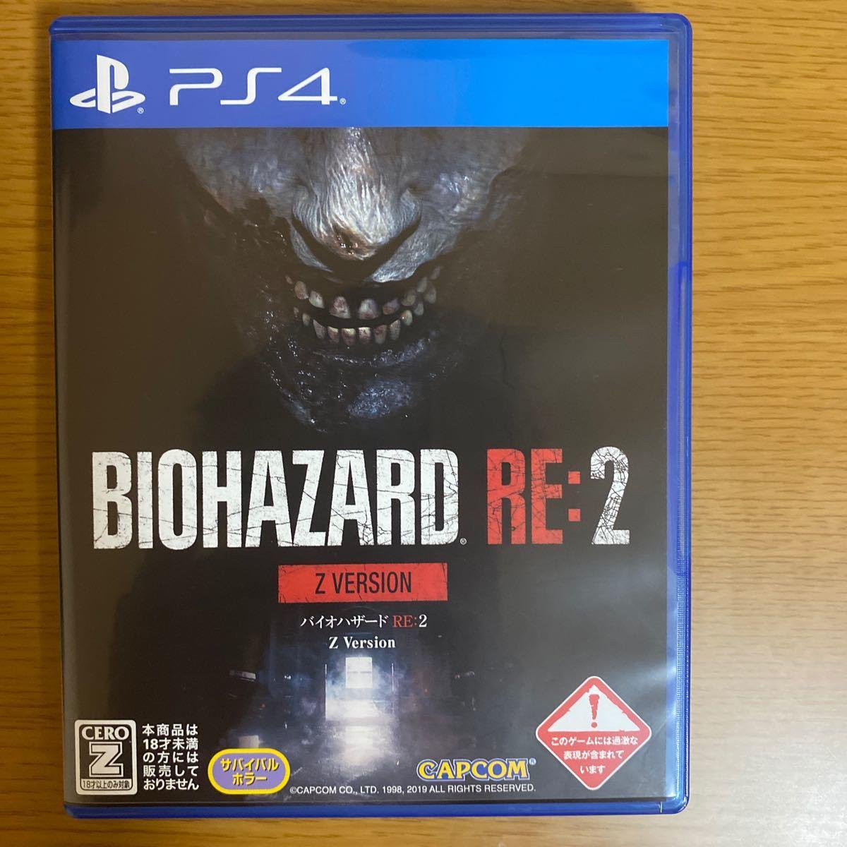 【PS4】バイオハザードRE:2