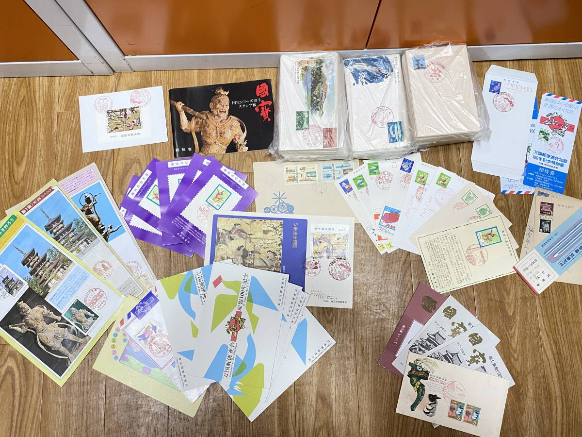 昭和 切手 台紙 初日カバー FDC 大量 昭和 ハガキ 封書 美品 コレクター放出品