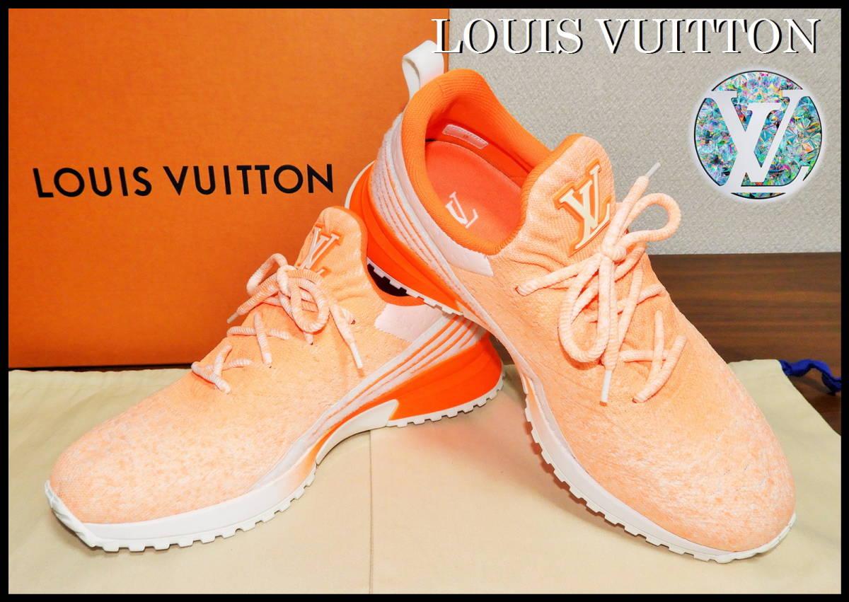 即完売 LOUIS VUITTON V.N.Rラインスニーカー オレンジ グラデーション ルイヴィトン LV ニット 靴 8 白 ベルト ランニング 美品 箱付き_画像1