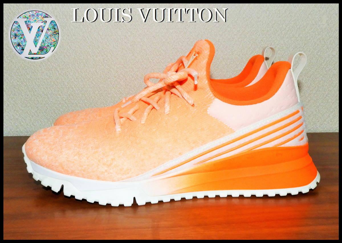 即完売 LOUIS VUITTON V.N.Rラインスニーカー オレンジ グラデーション ルイヴィトン LV ニット 靴 8 白 ベルト ランニング 美品 箱付き_画像4