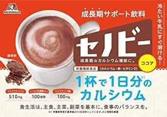 180g 森永製菓 セノビー 180g [栄養機能食品] 1杯で1日分のカルシウム_画像4