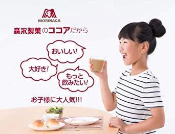 180g 森永製菓 セノビー 180g [栄養機能食品] 1杯で1日分のカルシウム_画像5