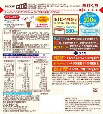 180g 森永製菓 セノビー 180g [栄養機能食品] 1杯で1日分のカルシウム_画像7