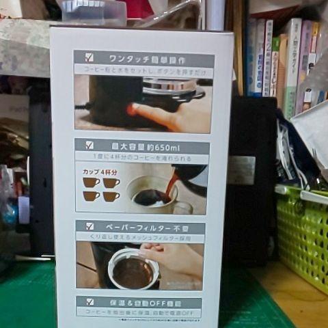 LITHON ドリップコーヒーメーカー KDCF-002Bブラック