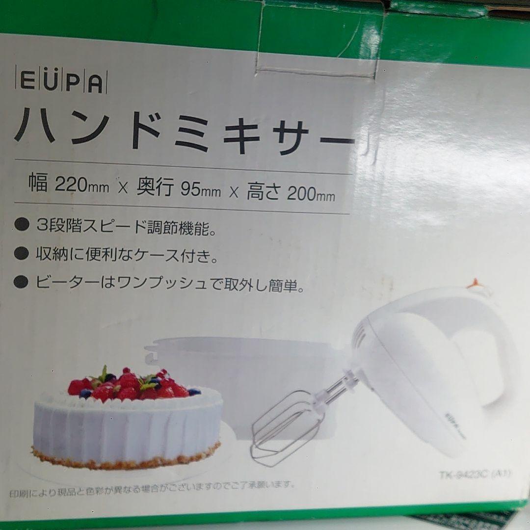 TWINBIRD オーブンレンジ美品&ハンドミキサー新品 2点セット