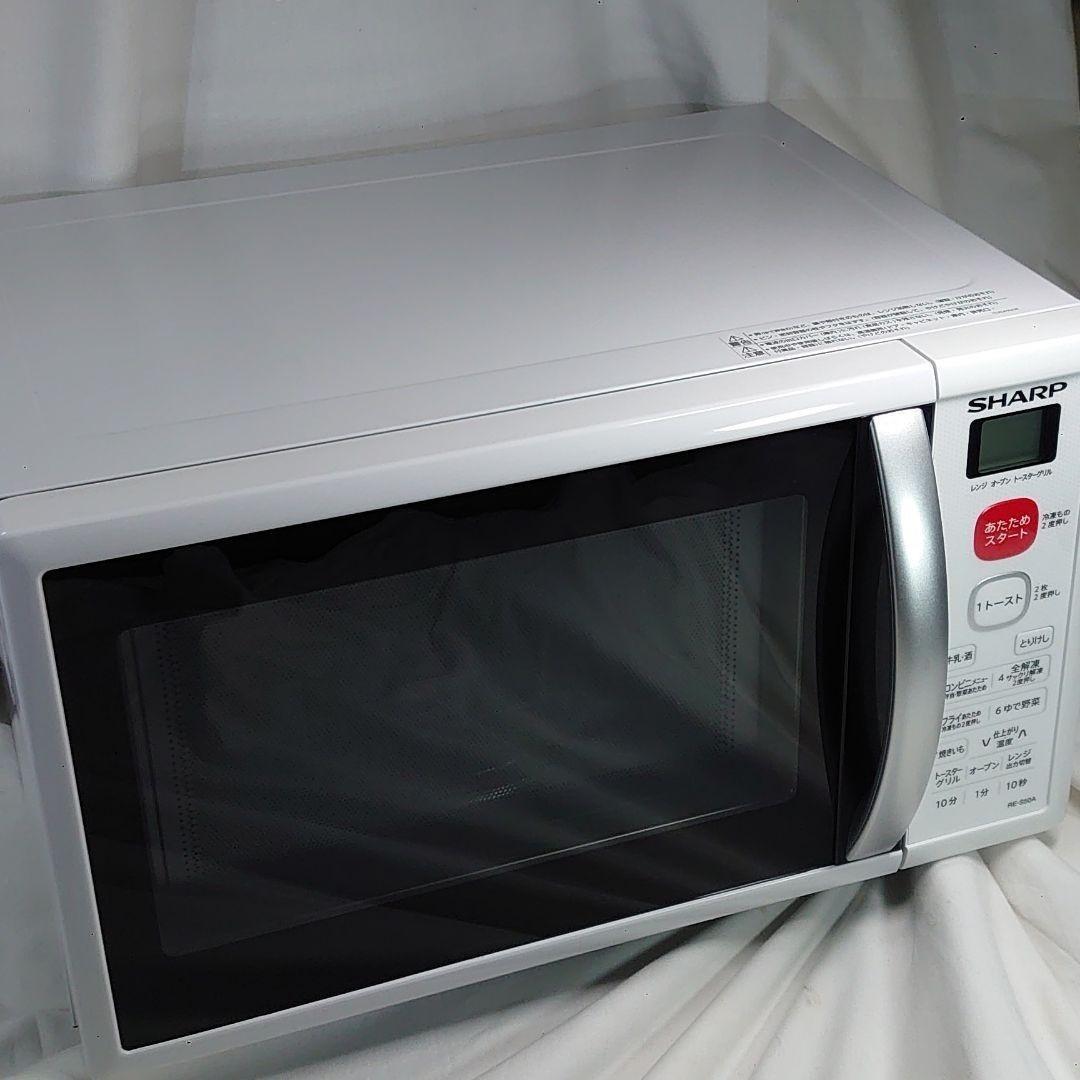 シャープ オーブンレンジ 15L ホワイト系 RE-S50A-W 展示品 美品