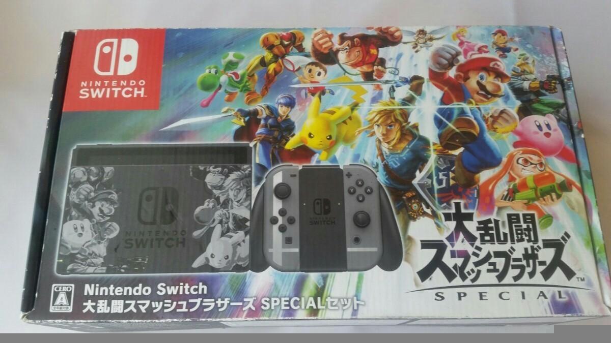 生産終了品 人気カラー Nintendo Switch 大乱闘スマッシュブラザーズSPECIALエディション