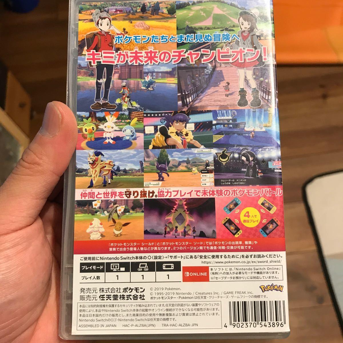 ポケットモンスター シールド ポケモン  Nintendo Switch ニンテンドースイッチ ソフト カセット