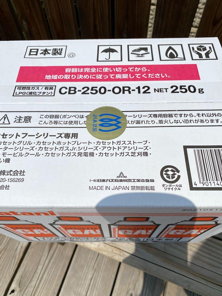 【新品未使用未開封】イワタニ カセット ガス 12本