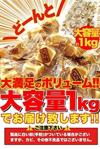新品株式会社天然生活 訳あり あんこギッシリ六方焼 どっさり1kg 個包装で食べやすい!和菓子好き必見!3VW3_画像6