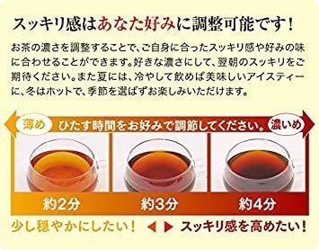 新品55g(5.5gティーバッグ×10包) ハーブ健康本舗 黒モリモリスリム (プーアル茶風味) (106ARY_画像9