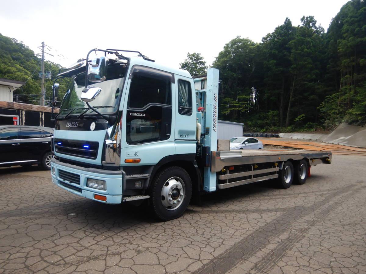 「【CH16536】H15年 いすゞ ギガ アイバワークス セルフ ハイジャッキ ロングジャッキ 重機運搬車 ウィンチ アユミ付 7速MT 積載12200kg 」の画像2