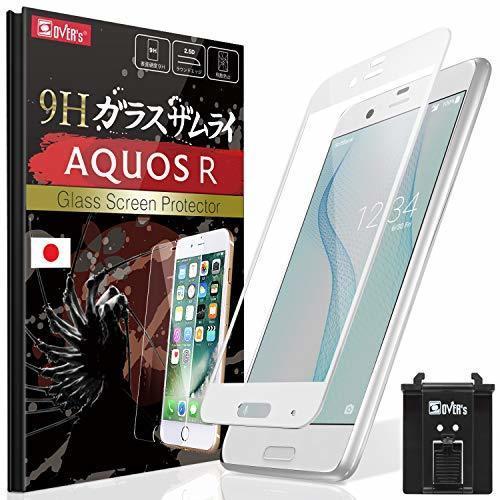新品【湾曲まで覆える 3D 全面保護 白縁】(日本品質) AQUOS R ガラスフィルム(SH-03J HAZT_画像1