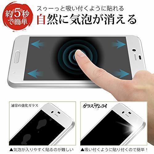 新品【湾曲まで覆える 3D 全面保護 白縁】(日本品質) AQUOS R ガラスフィルム(SH-03J HAZT_画像5